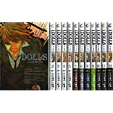 DOLLS コミック 全12巻完結セット (ZERO-SUMコミックス)