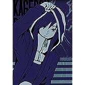 カゲロウプロジェクト メカクシ団 2014キャラクタークリアファイル キド