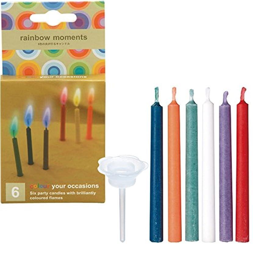 貸し手重々しいバブルrainbowmoments(レインボーモーメント)6色6本入り 「 6本入り 」 キャンドル 56050000