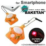 ばけたん RE 携帯ストラップ 2014年 モデル イヤホンジャック 付 (ラランジャ/オレンジ)