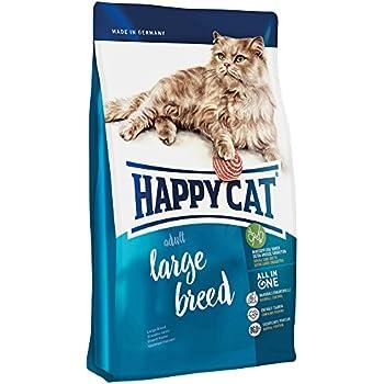 ハッピーキャット (HAPPY CAT) スプリーム ラージブリード デンタルケア 大型種 成猫用 特大粒 (300g)