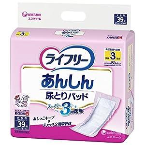 ライフリー テープ用尿とりパッド あんしん尿とりパッドスーパー 女性用 3回吸収 39枚