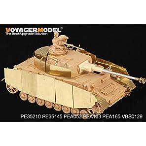 WWIIドイツ軍 IV号戦車H型/J型フェンダー タミヤ35209 35181キット対応[PEA165]1/35 WWII German Panzer.IV Ausf.H/J sch?rzen (For TAMIYA 35209 35181)