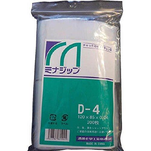 チャック付ポリエチレン袋 「ミナジップ」D-4 (200枚) MZD-4 1袋(200枚) 000-8249