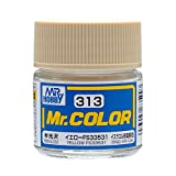 Mr.カラー C313 イエロー FS33531