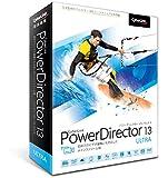 PowerDirector 13 Ultra 通常版