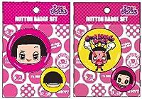 チコちゃんに叱られる! 缶バッジセット ピンク イエロー 2種セット