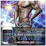 Citrulline XL TORAOH(虎王) -シトルリンXL 虎王-