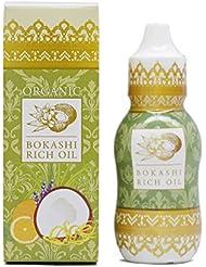 ボカシリッチオイル 35ml BOKASHI RICH OIL 日本オリジナルモデル ボカシラブオイル日本正規代理店