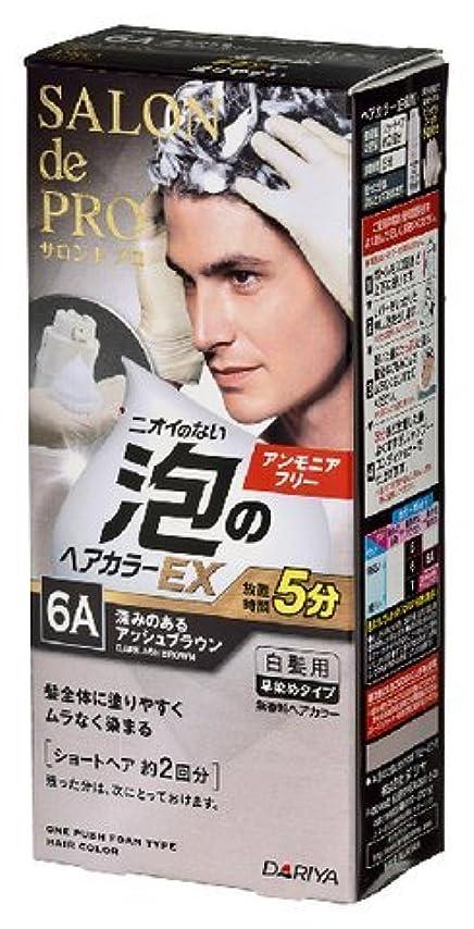 安全なワーディアンケースバナナサロンドプロ 泡のヘアカラーEX メンズスピーディ(白髪用) 6A<深みのあるアッシュブラウン> × 3個セット