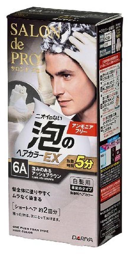 オフェンス模倣お風呂を持っているサロンドプロ 泡のヘアカラーEX メンズスピーディ(白髪用) 6A<深みのあるアッシュブラウン> × 3個セット