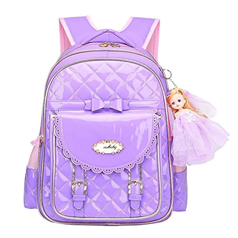 スペシャリスト魔術師寸法Zhhlinyuan 超軽量 子供たち Perchool Travel Korean Style High Capacity Backpack Baby Girls School Bag 人気 入学用
