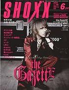 SHOXX (ショックス) 2009年 06月号 [雑誌]()