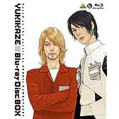 戦闘妖精雪風 Blu-ray Disc Box (スタンダード版)