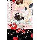 ポルノ小説家はお好きですか? (ミッシィコミックス/YLC Collection)