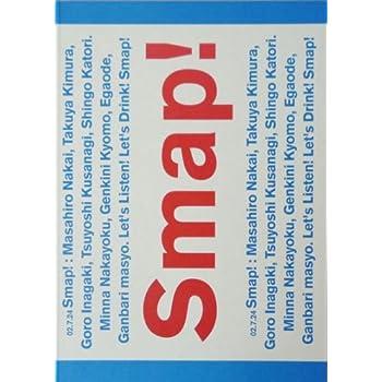 Gift of smap tour dvd
