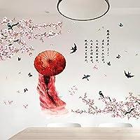 Weaeo 中国古典的な美しさの壁のステッカーアンティークな中国のスタイルの衣装女性の姿の壁紙のリビングルームのテレビの壁のステッカー