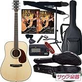 S.Yairi ヤイリ アコースティックギター YD-5R/N ハードケース付属 サクラ楽器オリジナル 初心者入門セット