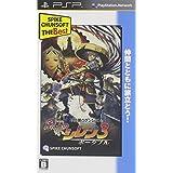 不思議のダンジョン 風来のシレン3 ポータブル Spike Chunsoft the Best - PSP