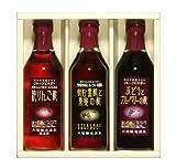 フルーツビネガー 純りんご酢・飲む黒酢と果実の酢・フルーツビネガーぶどうとブルーベリーの酢 360ml 3本セット