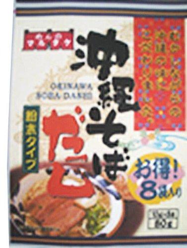 粉末 沖縄そばだし 10g×8袋入り×20P マルタケ 豚骨のコクとかつおダシの旨みたっぷりのそばだし 炒め物にも