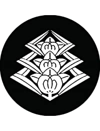 家紋シール 三階橘菱紋 布タイプ 直径40mm 6枚セット NS4-1592