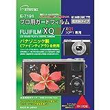 ETSUMI 液晶保護フィルム プロ用ガードフィルムAR FUJIFILM XQ2/XQ1/XF1専用 E-7191