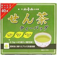 山本山 せん茶ティーバック 40P