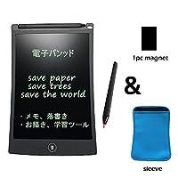 8.5インチLCD Writingタブレットデジタルポータブルnewyes nywt085タッチパッドRugged図面タブレット磁気冷蔵庫Planner Office Memo Boards withスリーブケース