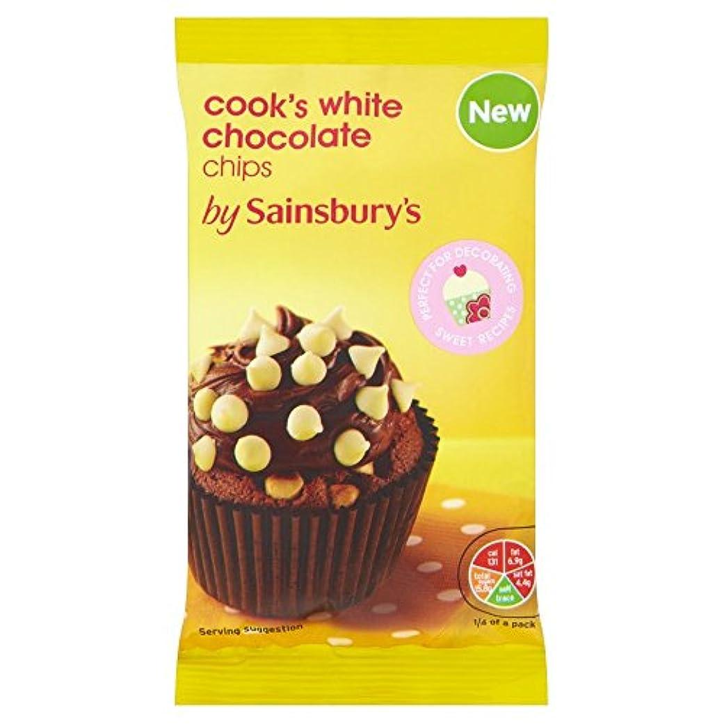 肖像画ストリップボリュームSainsbury's White Chocolate Chips 100g - (Sainsbury's) ホワイトチョコレートチップ100グラム [並行輸入品]