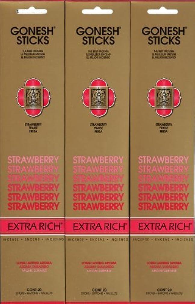 合併症含むサルベージGONESH STRAWBERRY ストロベリー スティック 20本入り X 3パック (60本)