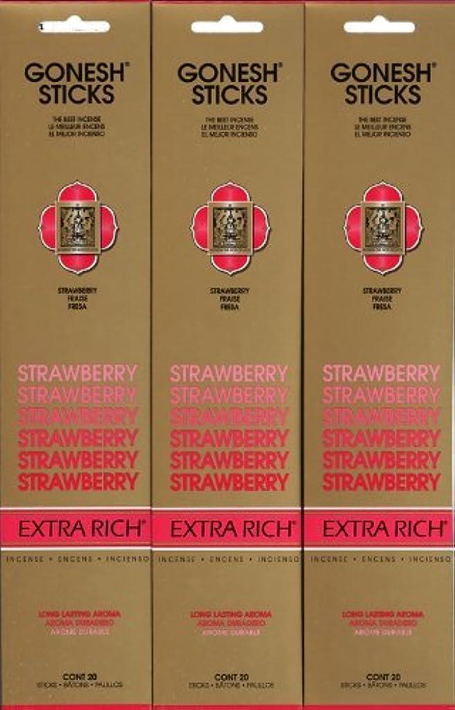 休憩ちょうつがいしなやかGONESH STRAWBERRY ストロベリー スティック 20本入り X 3パック (60本)