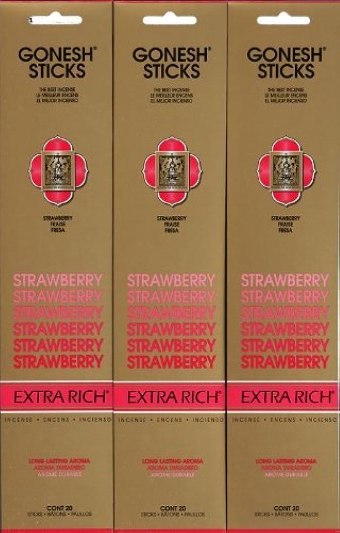 マガジン従者広範囲にGONESH STRAWBERRY ストロベリー スティック 20本入り X 3パック (60本)