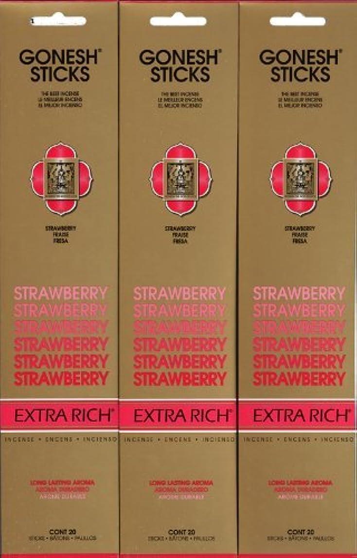 草ローラージャンクGONESH STRAWBERRY ストロベリー スティック 20本入り X 3パック (60本)