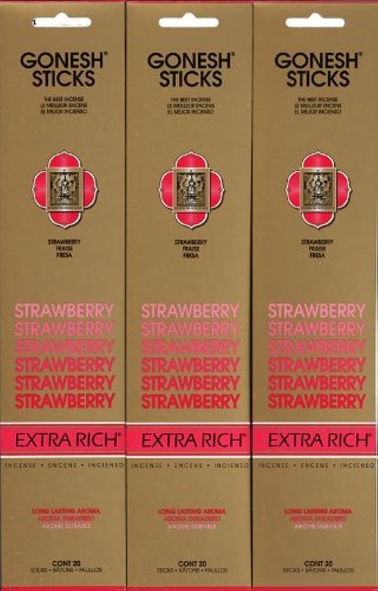 苦しめる物質評議会GONESH STRAWBERRY ストロベリー スティック 20本入り X 3パック (60本)