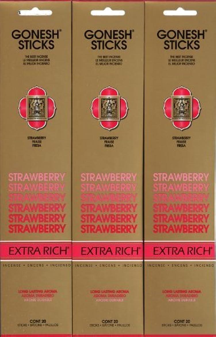 仕方ヘルパーレプリカGONESH STRAWBERRY ストロベリー スティック 20本入り X 3パック (60本)