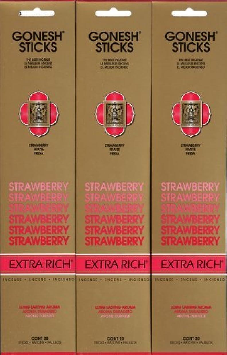 シェフリズム雇用者GONESH STRAWBERRY ストロベリー スティック 20本入り X 3パック (60本)