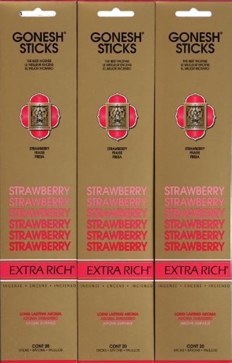 美人安西転倒GONESH STRAWBERRY ストロベリー スティック 20本入り X 3パック (60本)