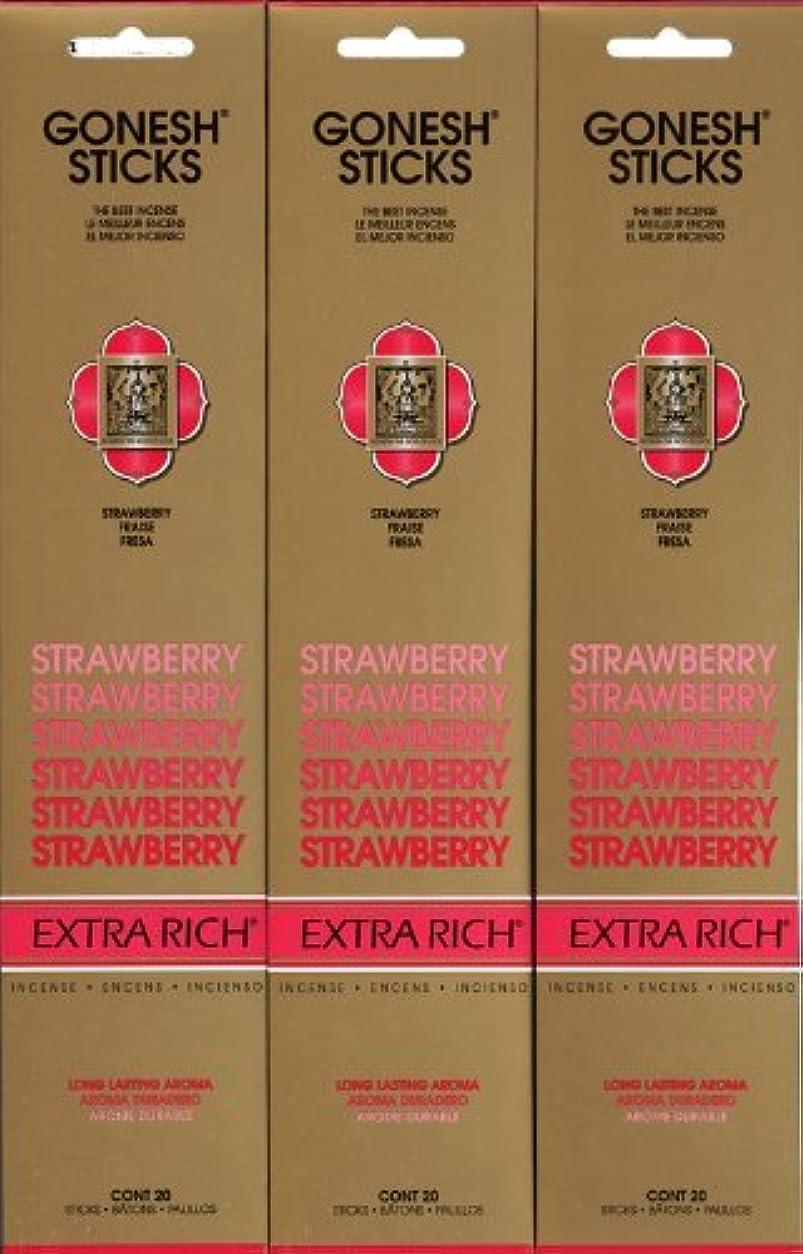 ベリー不誠実風刺GONESH STRAWBERRY ストロベリー スティック 20本入り X 3パック (60本)