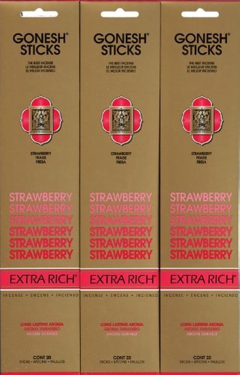 消費する悔い改め制限するGONESH STRAWBERRY ストロベリー スティック 20本入り X 3パック (60本)