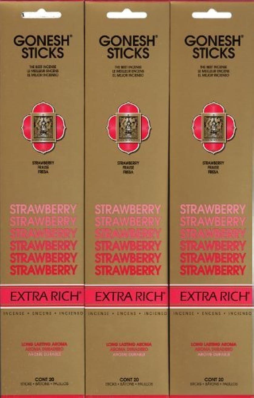 離婚一時停止方法論GONESH STRAWBERRY ストロベリー スティック 20本入り X 3パック (60本)