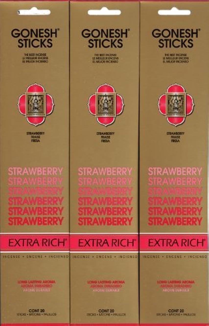 支援する十分な社員GONESH STRAWBERRY ストロベリー スティック 20本入り X 3パック (60本)