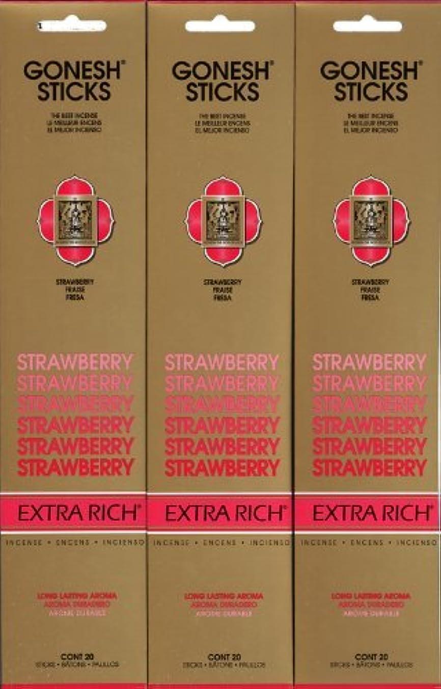 イタリックルーキーバスGONESH STRAWBERRY ストロベリー スティック 20本入り X 3パック (60本)