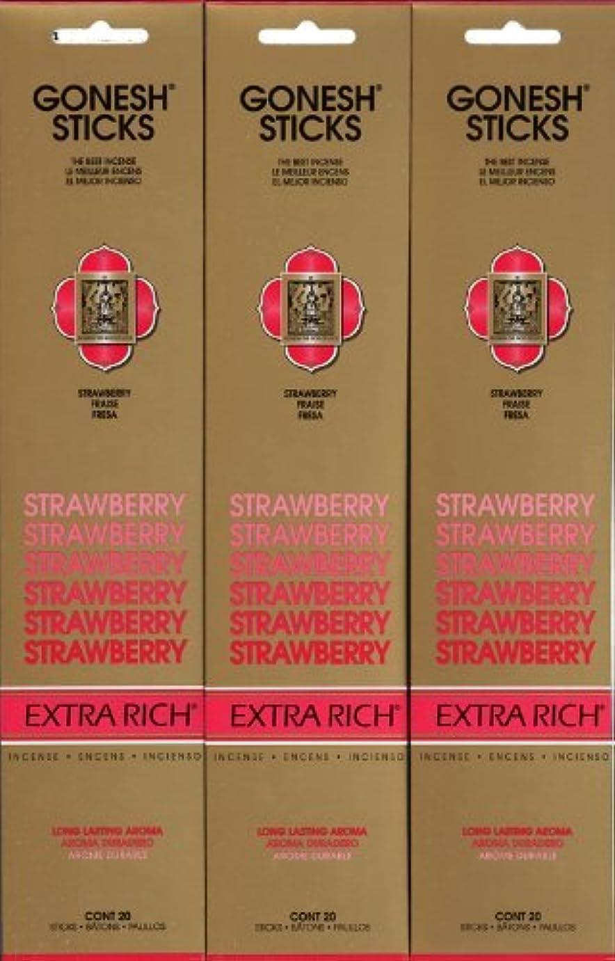 塊閉塞私たちのものGONESH STRAWBERRY ストロベリー スティック 20本入り X 3パック (60本)