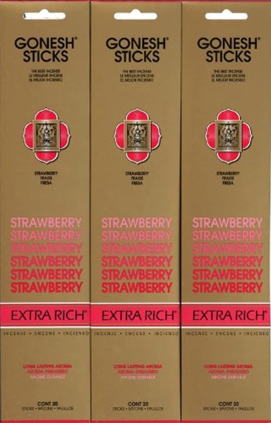 たくさん協力する専らGONESH STRAWBERRY ストロベリー スティック 20本入り X 3パック (60本)