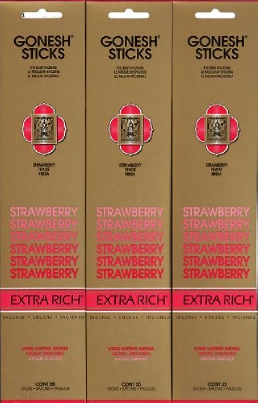 ゆるい第四メルボルンGONESH STRAWBERRY ストロベリー スティック 20本入り X 3パック (60本)