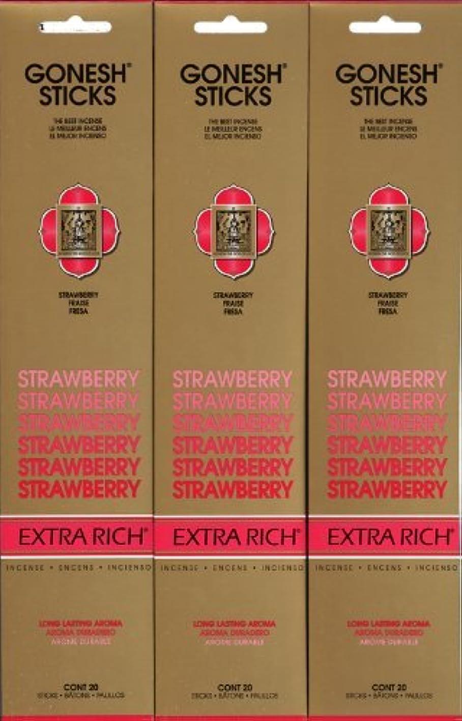 年金晩餐ハイブリッドGONESH STRAWBERRY ストロベリー スティック 20本入り X 3パック (60本)