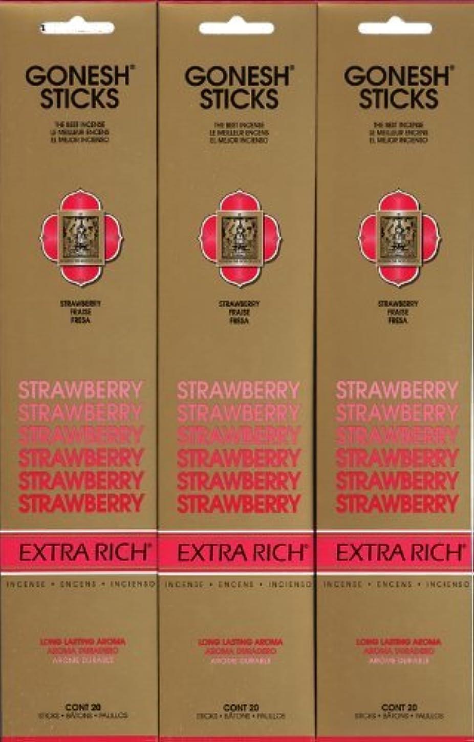 疎外レザー羊GONESH STRAWBERRY ストロベリー スティック 20本入り X 3パック (60本)