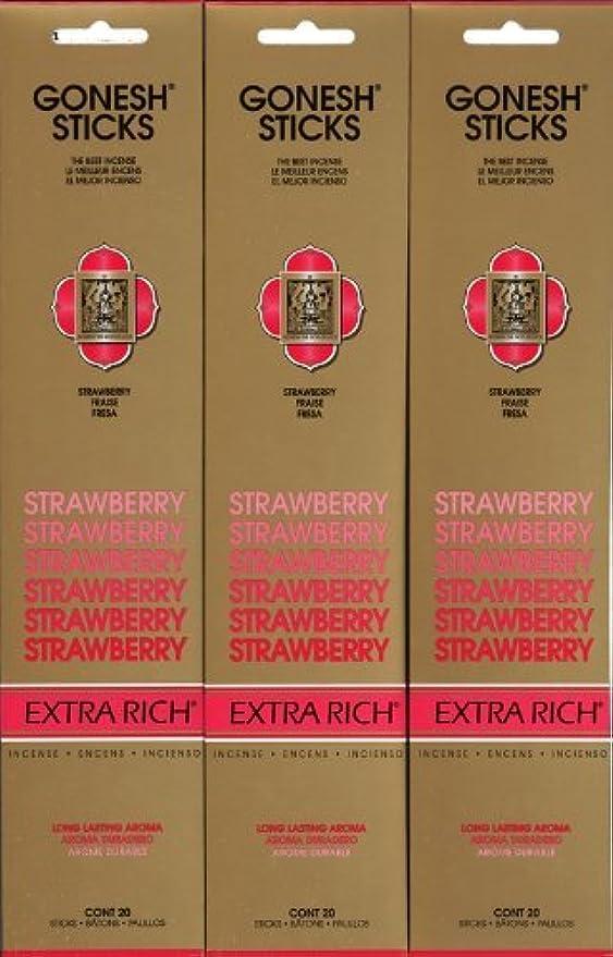 世紀スイング裏切りGONESH STRAWBERRY ストロベリー スティック 20本入り X 3パック (60本)
