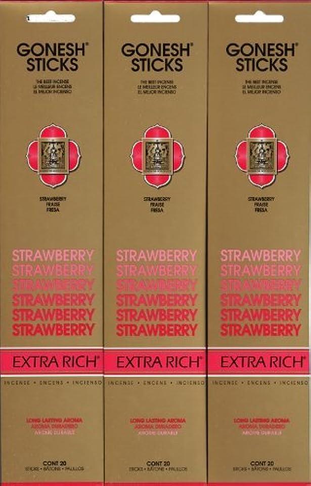 議論する巨人レッスンGONESH STRAWBERRY ストロベリー スティック 20本入り X 3パック (60本)